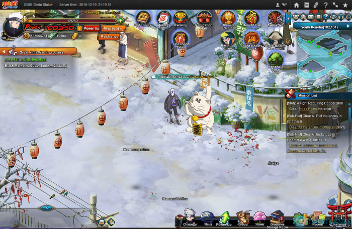 The christmas event