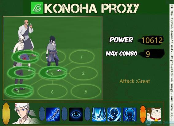 proxy (22)