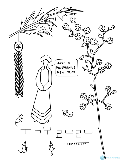 CNY2020
