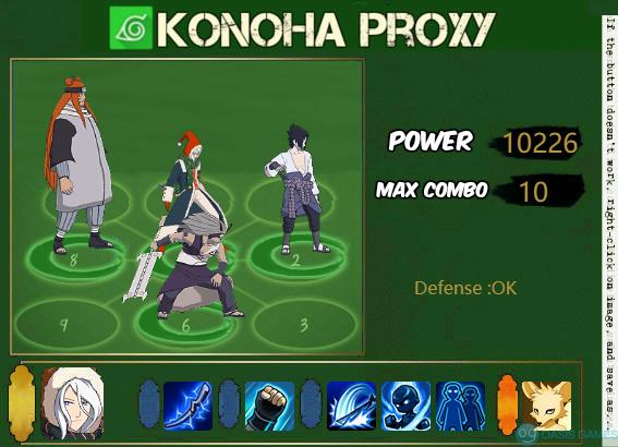 proxy (1)