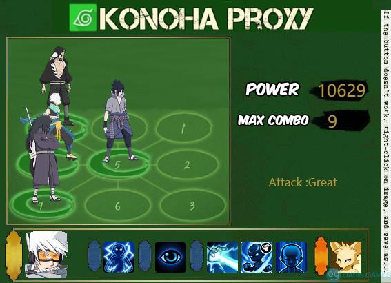 proxy (58)