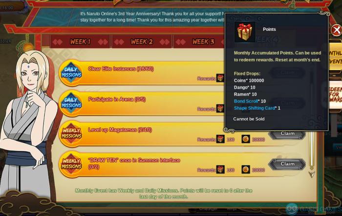 Screenshot 2020-07-25 at 16