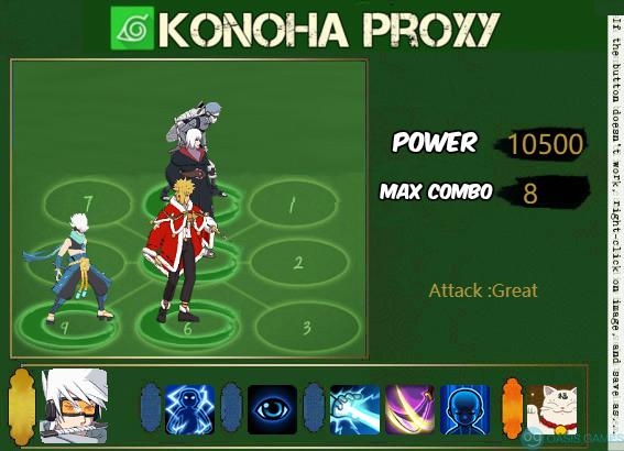 proxy (8)
