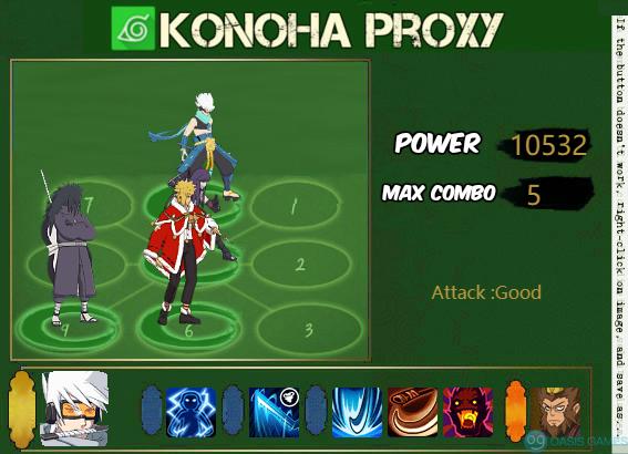 proxy (9)