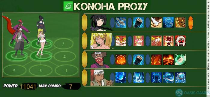 proxy (23)