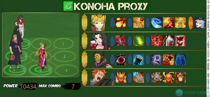 proxy (69)